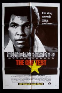 Ali, filme The Greatest